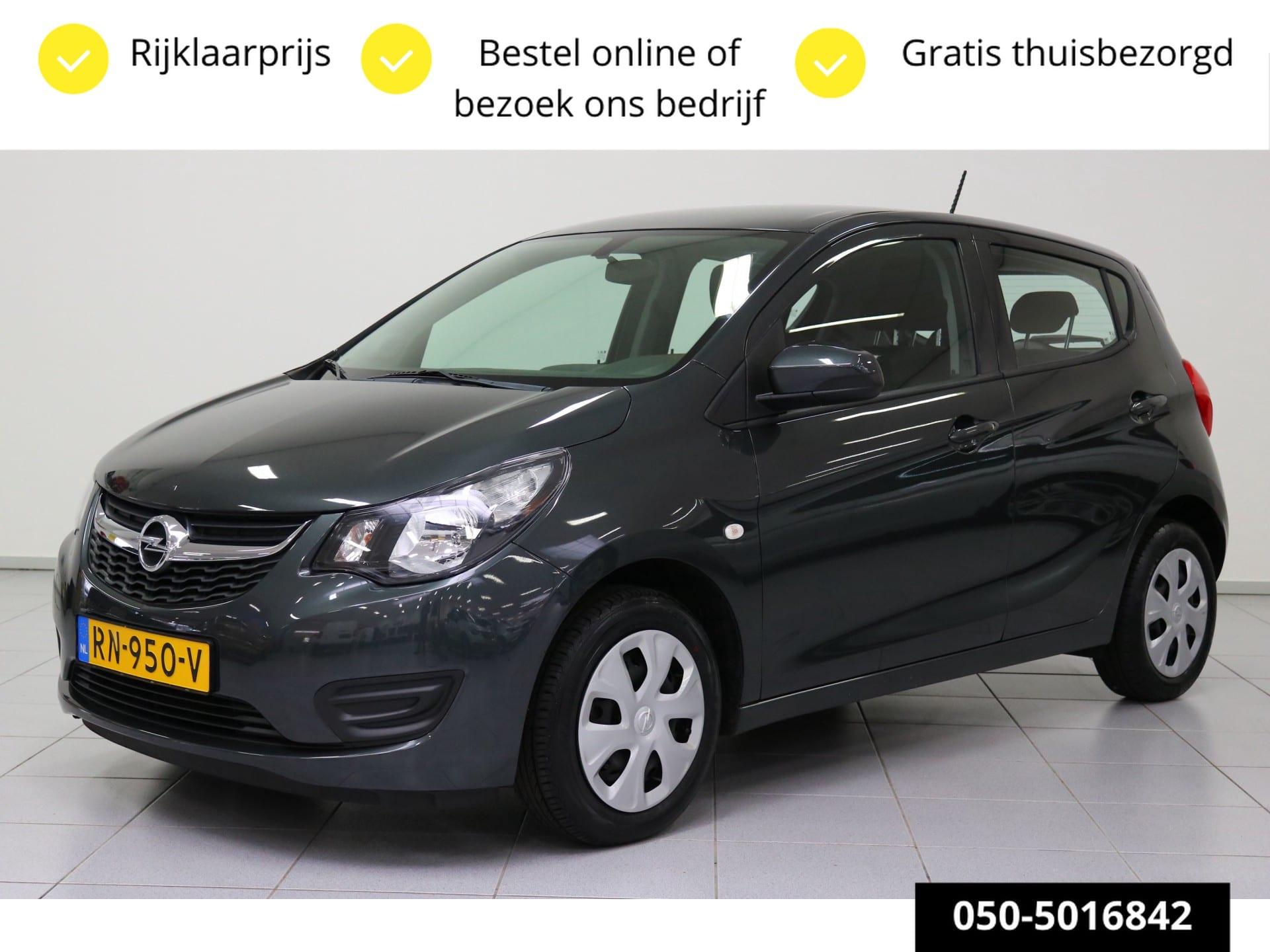Opel Karl (2018)